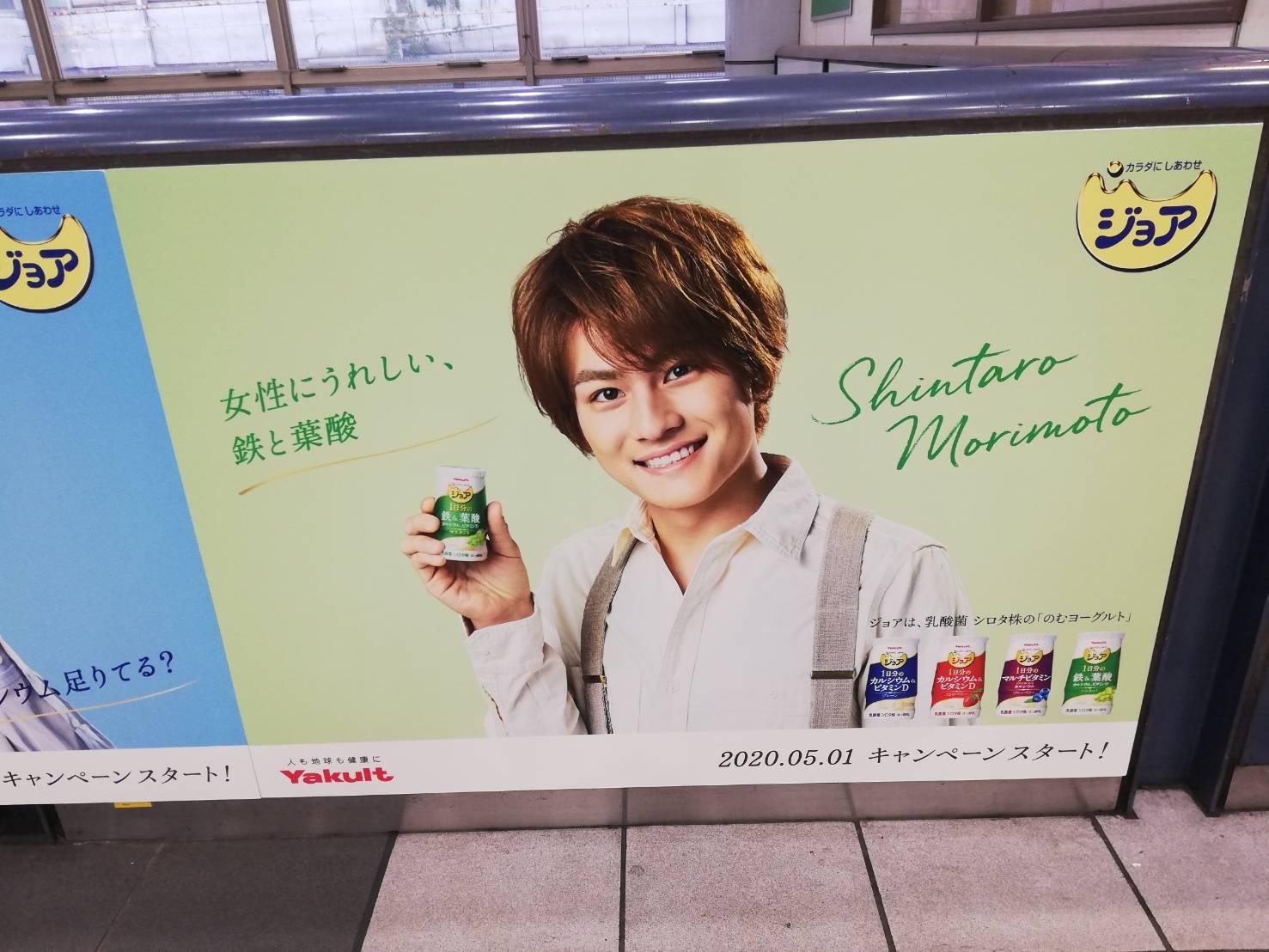 SixTONES、品川駅ジャックもファン殺到ナシの「思いやり」(写真10枚)の画像004