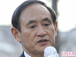 「読売Gvs日本国」ナベツネが菅首相に猛激怒!!裁判も…恐竜大戦争!!!