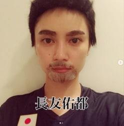 平愛梨が挑戦した夫・長友佑都選手の顔マネが衝撃的