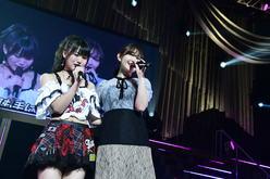AKB48岡部麟、ソロコンサートに小嶋陽菜がサプライズ登場!【写真10枚】