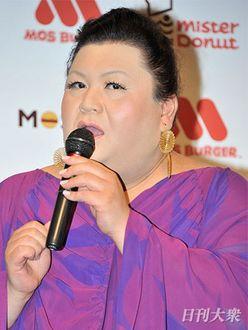 マツコ「いじってない」元アイドルの整形を否定