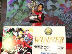 優勝は柳沢一! ボートレース多摩川SGグランドチャンピオンで万舟券的中