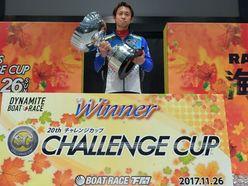 ボートレース下関SGチャレンジカップは毒島誠がV!「スナイパー神津 お宝レースの男」