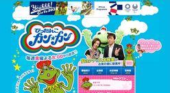 TBS安住紳一郎アナが謝罪「大切なお知らせ」の余波