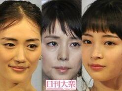 綾瀬はるか「25万円」、石田ゆり子「脳科学」、広瀬すず「タイキック」!女優たちの「ジム」