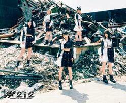 #2i2がアンドロイドに扮したデビュー曲MV『FATE』を公開!【画像6枚】