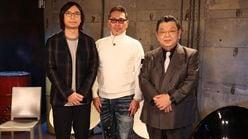 チカーノになった日本人・KEI氏にふかわりょう「音声にモザイクを…」CS映画chで『強KOWAMOTE面2』放送決定