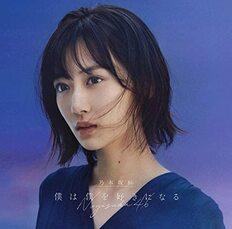 乃木坂46「個人PVという実験場」