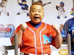 出川哲朗「ヤバいよ!JAPAN芸人版」あの大物をエースに指名!