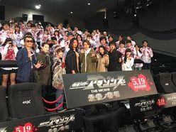 【リポート動画付】劇場版『仮面ライダーアマゾンズ』出演の谷口賢志「絶対に裸で観ないでください」とファンに異色アピール