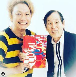 """香取慎吾、""""芸能界の父""""との再会に感極まる"""