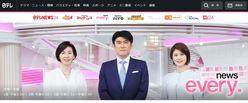 """陣内貴美子は「勝ち組1億円プレイヤー」!""""エブリ無双""""で一生安泰!?"""