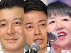 加藤浩次、宮迫博之、和田アキ子…ついに禁酒令!?潰れる「芸能人の店」!