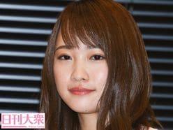 川栄李奈、入籍&妊娠を電撃発表「家族3人助け合いながら頑張りたい」