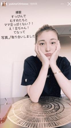 """木下優樹菜、カラコンなしの""""ガチすっぴん""""に「え!豆ぢゃん」"""
