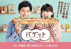 日テレ・上重聡アナ&ラルフ鈴木アナ「不祥事連合」番組がまさかの逆襲!