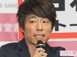 """ロンブー田村淳、痛烈な""""亮イジり""""「ちょっとしゃべりすぎだよ!」"""