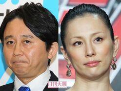 有吉弘行、米倉涼子の「反対」にドキッ!?「年収5億円男」の独立心と「結婚後人生」