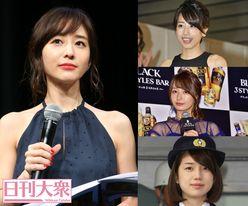 田中みな実VS加藤綾子、宇垣美里、弘中綾香「ケンカ3番勝負」!