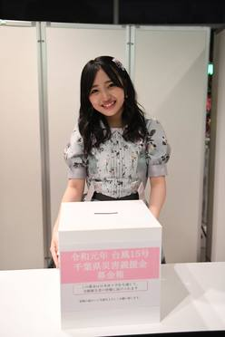AKB48追加公演で「台風15号被災者への募金」を呼びかける【写真12枚】