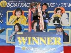 優勝は峰竜太!若松ナイターSGボートレースオールスターで93倍GET