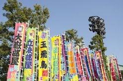 明治時代に「大相撲」廃止の危機があった!?