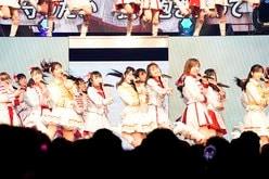 AKB48グループ2020TDCライブ祭りAKB48単独コンサート~15年目の挑戦者~レポート【写真11枚】