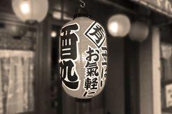 菅田将暉「はにかみ笑顔」にファン悶絶!! 「吉野屋」新作CMが大好評