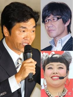 島田紳助、タモリ、叶姉妹、渡辺直美…芸能人たちの意外な「サイドビジネス」実態調査