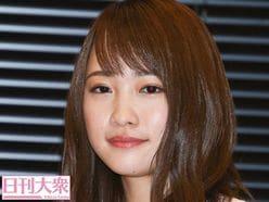元AKB48メンバー「それぞれの結婚事情」