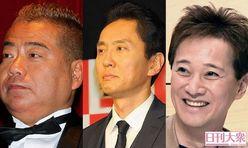 「難局に強い!」テレビ東京躍進のカギは出川・松重・SMAP