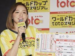 【リポート動画付】「ワールドカップは女目線で観ます」篠崎愛、大注目のイケメン選手とは!?