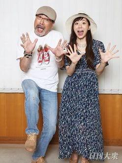 桑野信義「親父はラッパ吹きだけど、息子はラッパーなんだよ(笑)」~麻美ゆまのあなたに会いたい!