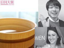 麒麟・川島明「銭湯で1回芸人辞めてる」銭湯の達人たちに聞く「不思議なパワーと魅力」