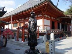 念仏の始祖と称される伝説の僧侶、空也上人に「皇室が活動支援」説!