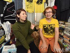 フジタ(ファミコン芸人)「ゲームソフトに2000万円は使いました」麻美ゆまのあなたに会いたい!