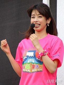 日テレ・水卜ちゃんも後追い独立!? カトパン独立で「女子アナ勢力図」が大激変!!