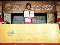 SGグランプリは、瓜生正義が1億円を奪取して賞金王に!