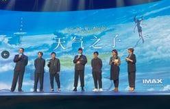 『天気の子』RAD・野田洋次郎、新海誠監督と北京で舞台挨拶! その後は飲み会も…