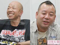 バイきんぐインタビュー#3  小峠「松本人志さんのコントは、やってる人いないですよ。常人には考えつかない」