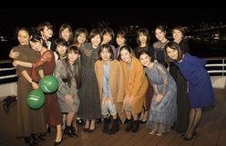 戸田恵梨香、有村架純、広末涼子ら豪華女優陣が集結! 事務所20周年でパーティ