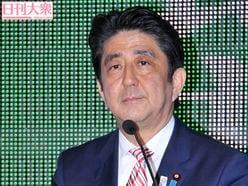 『行列のできる法律相談所』、安倍首相芸人「リモート結婚式」が話題に!?