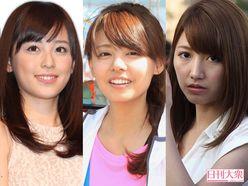 大谷翔平「2億円マンション妻」の座を狙う「3人のフジ女子アナ」