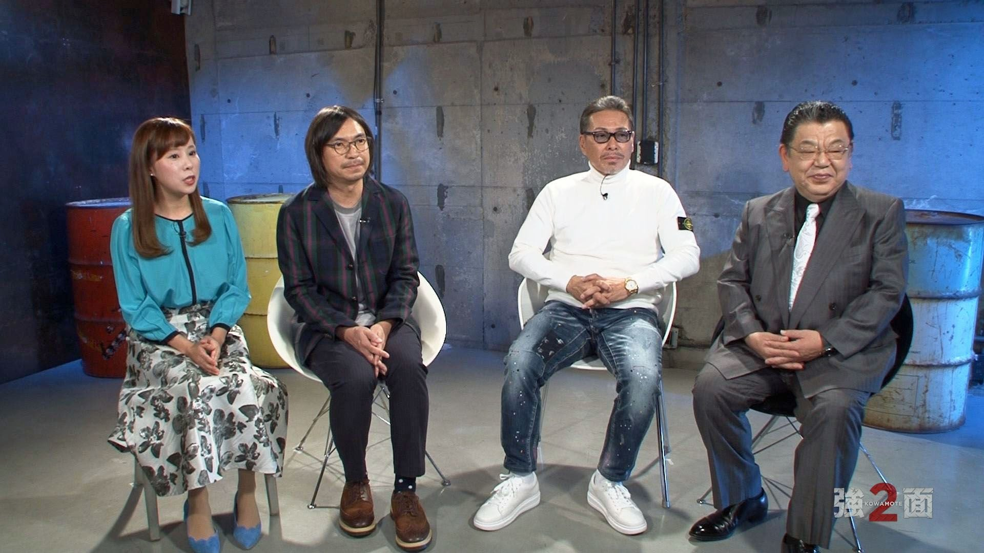 チカーノになった日本人・KEI氏にふかわりょう「音声にモザイクを…」CS映画chで『強KOWAMOTE面2』放送決定の画像003