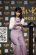 西野七瀬、乃木坂卒業後初イベントで「超大事な存在」明かす【21枚写真あり】の画像002