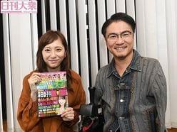 乙武洋匡「義足プロジェクトはつらいですけど」麻美ゆまのあなたに会いたい!〔後編〕