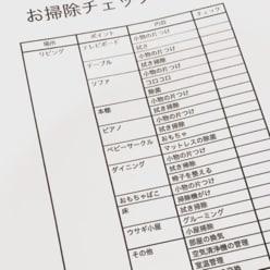 """TOKIO城島茂の25歳美人妻""""匂わせ""""を謝罪「お察しの方もいらっしゃるかと思いますが……」"""