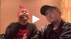 あいみょんの楽曲熱唱に「歌うますぎ」と反響! ぺえ&フェフ姉さんのカラオケ動画がジワる