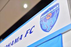 横浜FC「Jリーグ開幕戦でわかった」2020チーム展望
