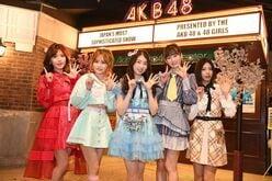 研究生7人全員のサプライズ昇格が、AKB48劇場15周年記念配信で発表!【画像8枚】
